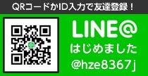 {AC29984A-D702-443F-9D4E-03810A57D3C2}
