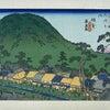 中山道を歩く「坂本宿」の画像
