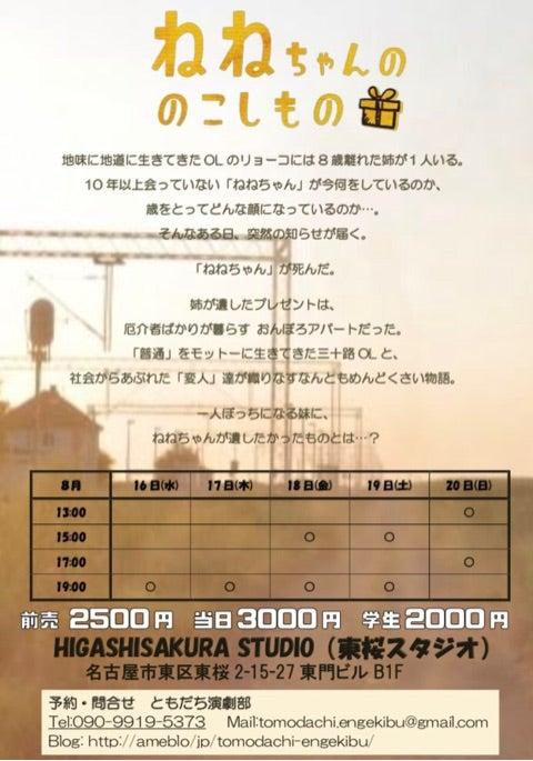 {2E7C1EF7-6633-4FA1-B1C2-13A166300822}