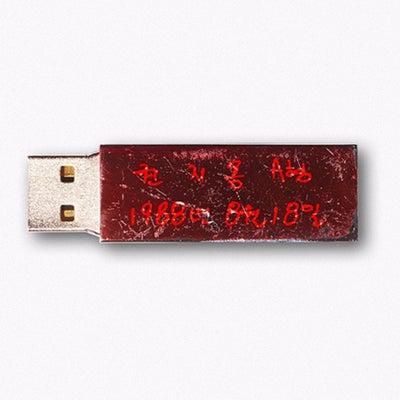 """YG """"G-DRAGON USBアルバム赤色のにじみ、不良品じゃない...意図しの記事に添付されている画像"""