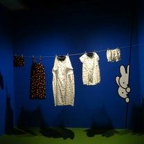 【行ってきました】「シンプルの正体 ディック・ブルーナ展」@福岡・天神イムズアルの記事に添付されている画像