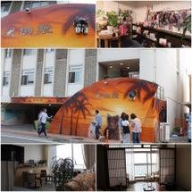 南紀白浜&串本・太地…