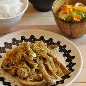 エリンギはカサ増し料理にピッタリ☆モリモリ食べたいカレー風味の節約献立