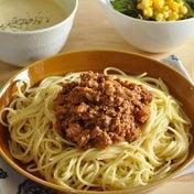 今日は手抜きの日♡麺料理でラクラク節約献立【1週間2500円ごはん】