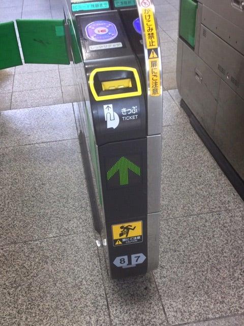 駅の自動改札機の番号 | 教えて...