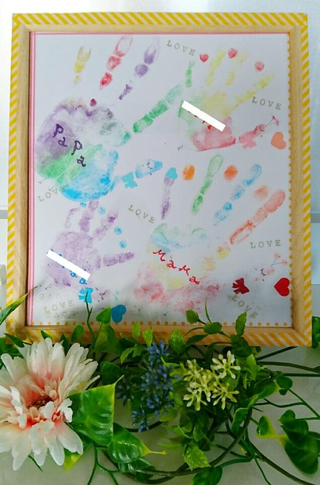 父の日のプレゼント 手形足形アート 撮影会 kamekameの記事より