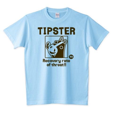 TIPSTER 〜競馬予想屋・馬デザイン〜Tシャツ