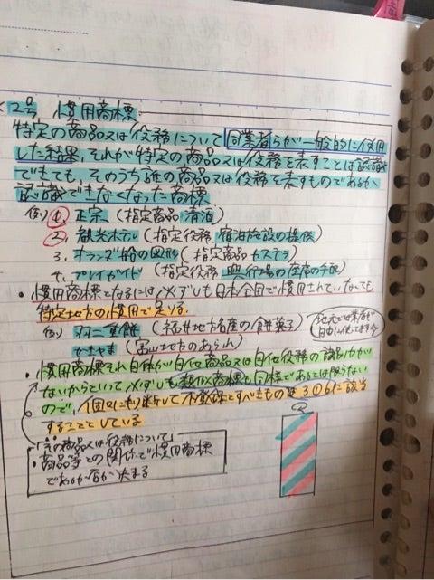 {DD4F46EF-68A5-4983-8B3E-1B0935AB0C5E}