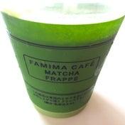 【コンビニ】ファミマフラッペに宇治抹茶とホワイトチョコのサッパリ系フラッペが出たよ!