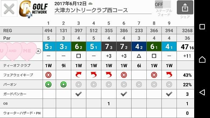 2017-06-17_17.14.37.jpg