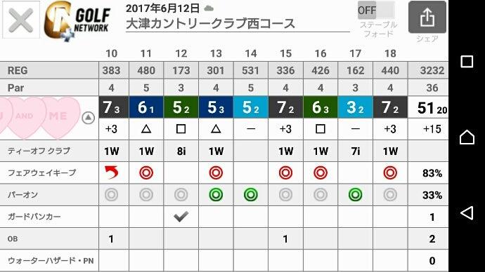 2017-06-17_17.15.08.jpg