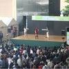 京都駅ビル20周年イベント 鉄道パラダイスの画像
