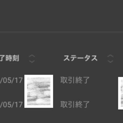 バイナリー日記:No25 ボリンジャーバンド②の記事に添付されている画像