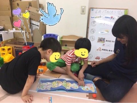 o0480036113962985312 - * 6/17(土) toiro新吉田 *