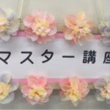 マスター講座in岡山…