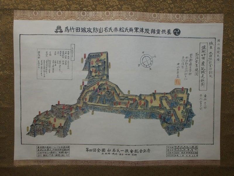 竹田城跡003