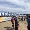 第4回 サンセットビーチラン in 京丹後の画像