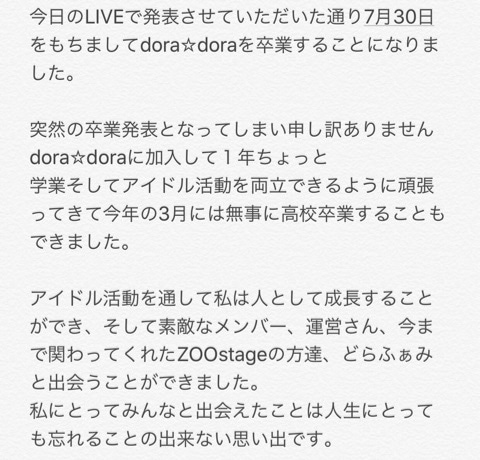 {D5AAD9EE-3D02-49C1-AF00-54BDE9713417}