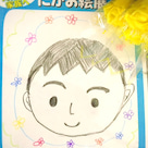☆Happy Father's Day☆の記事より