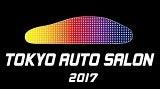 2017ロゴ