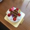 Happy birthday!!の画像