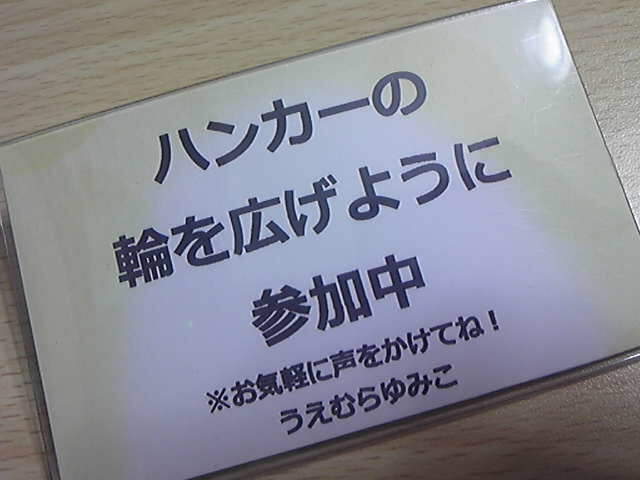 170618_204621.jpg