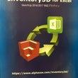 「Inventory…