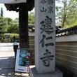 6月の京都旅
