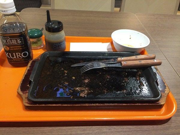 20170618 いきなりカテプリ サーロインステーキ完食