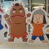 20170611「まけるな!!あくのニコ生!番外編にかいめ」レポの画像