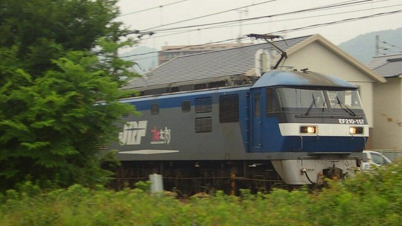EF210-157