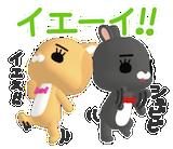 LINEスタンプ 3Dうさぎ「ラパン&バニー」