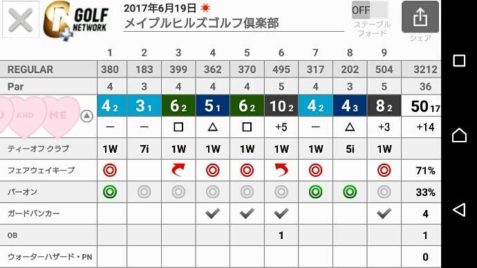 2017-06-19_18.11.44.jpg