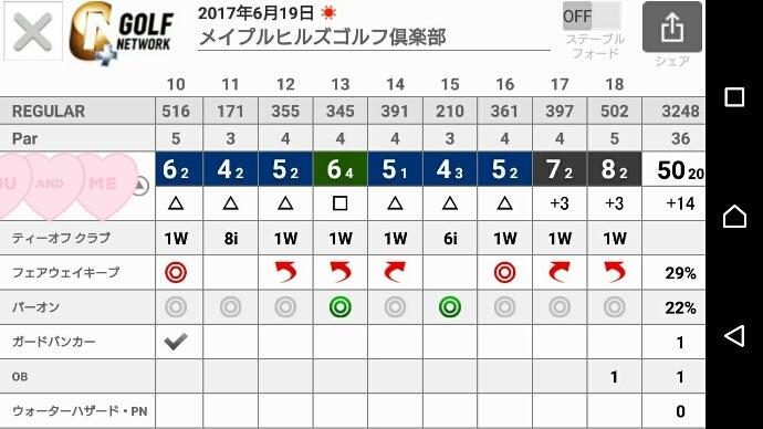 2017-06-19_18.11.15.jpg