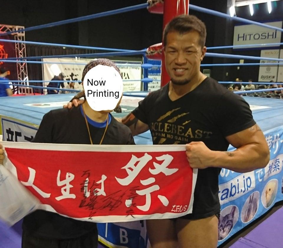 M26号 -全日本プロレスLOVE-全日本プロレス 6.17&18札幌すすきのマルスジム大会2 daysコメント