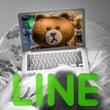 パソコン版LINE