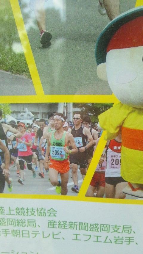 2017-06-19_啄木ポスター (1)