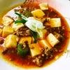 先月の 麻婆豆腐 recipe 公開の画像