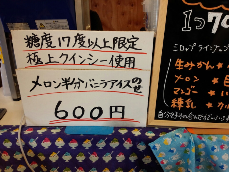 IMG_20170619_200030974.jpg