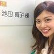 NHK「Rの法則」V…