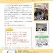 2017「祇園祭」旅…