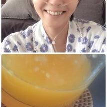 Orange Jui…