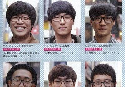 ★韓国人の遺伝子の特徴について | きゅうじのブログ アメブロ版