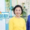 【告知】6/21朝9:28〜放送中 テレビ東京「なないろ日和!」に出演しますの画像