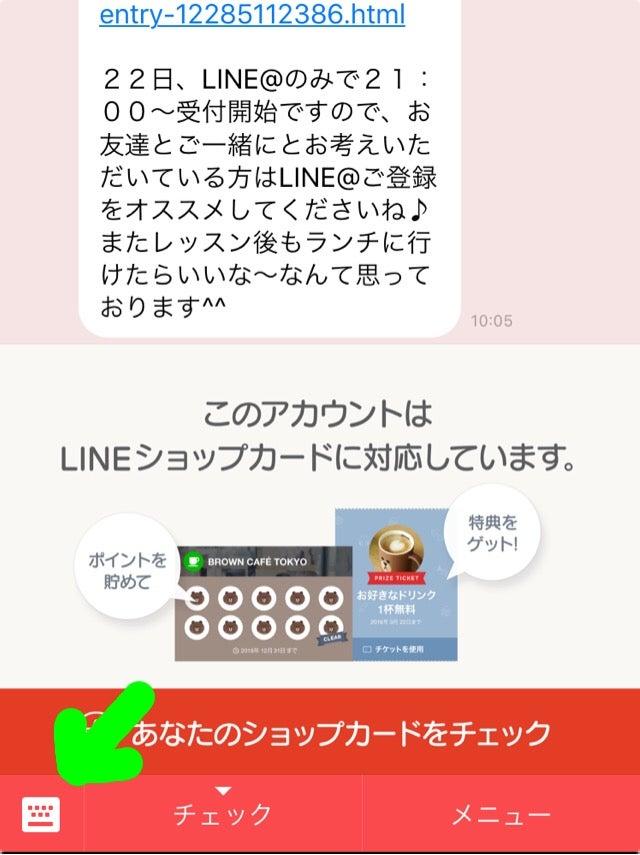 IMG_3215.JPG