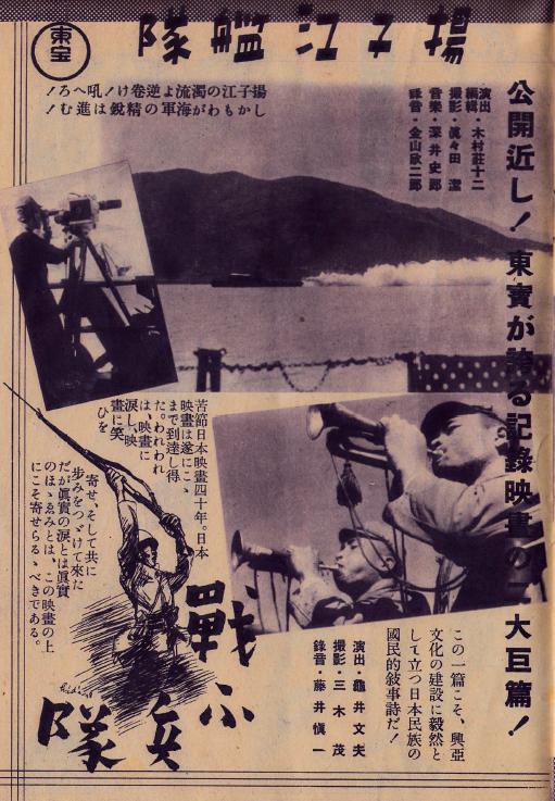 昭和初期の宝塚歌劇団とその時代(24)昭和14年2月 | うっ君のブログ
