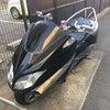 東京都練馬区でバイクの処分について。廃車手続きも無料【練馬区】の画像