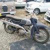 古いバイクの高価買取 東京都足立区でバイクの処分について。廃車手続きも無料【足立区】の画像