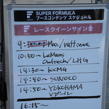 5/28 SFその8