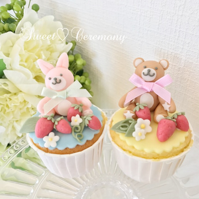 【残2名様】2月9日(土)開催♡ALAバニー&ベアカップケーキレッスンの記事に添付されている画像